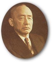 天野貞祐初代学長建学の理念